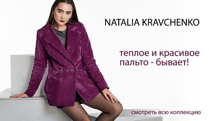 Интернет магазины одежды «TopOk»