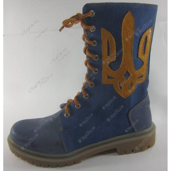 Купить Ботинки ЗЕМНУХОВ ОЛЕГ (Zemnuhov Oleg)