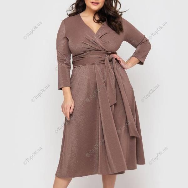 Купить Довге плаття ЛУЗАНА (Luzana)