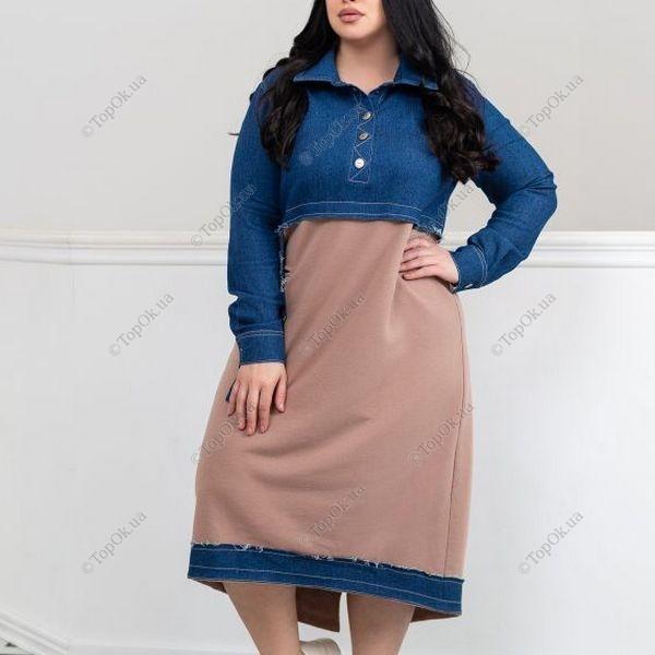 Купить Сукня ЛУЗАНА (Luzana)