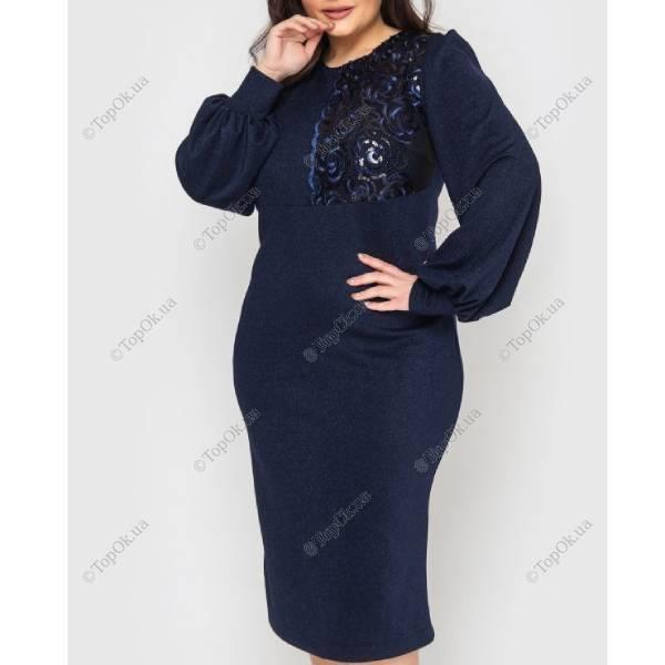 Купить Платье ЛУЗАНА (Luzana)