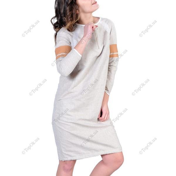 Купить Платье ЭГОСТАЙЛ (EGOstyle)