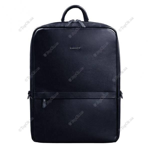 Купить рюкзак БЛАНК НОТ (BlankNote)