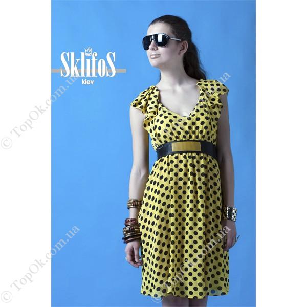 Купить Платье женское с поясом СКЛИФОС (Sklifos)