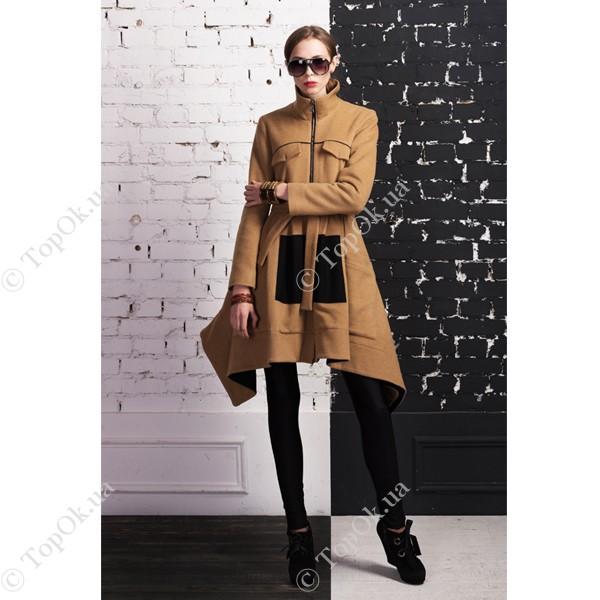 Купить Зимнее пальто СКЛИФОС (Sklifos)
