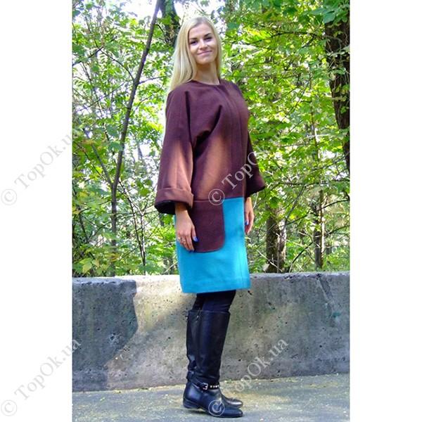 Купить Утепленное пальто РЕФОРМ (Reform)