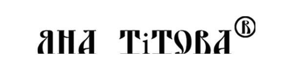 ТИТОВА ЯНА (Titоva Jana)