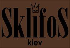 СКЛИФОС (Sklifos)