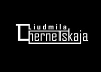 ЧЕРНЕЦКАЯ (Liudmila Chernetskaja)