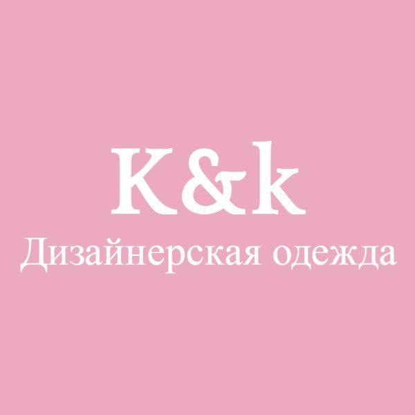 КСЕНИЯ ДРАГАН (K@K)
