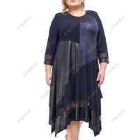 Купить Платье БИГ ФЕШЕН СТАЙЛ (Big fashion style)