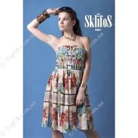 Купить Сарафан женский СКЛИФОС (Sklifos)