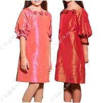 Купить Платье МиссDM ( MISS DM )