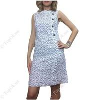 Купить Платье-сарафан ДВА ЛЬВА