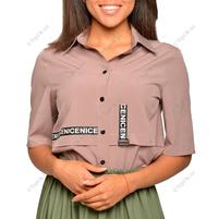 Купить Блуза ВИЖН (Vision fashion store)