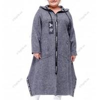 Купить Кардиган БИГ ФЕШЕН СТАЙЛ (Big fashion style)